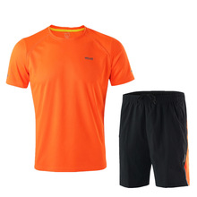 Cute Summer Breathable Quick-Drying Men's Sports Suit