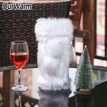 OurWarm White Christmas Decorations 33x17cm Wine Bottle Cover Bags Luxury Faux Fur Bag New Years Products