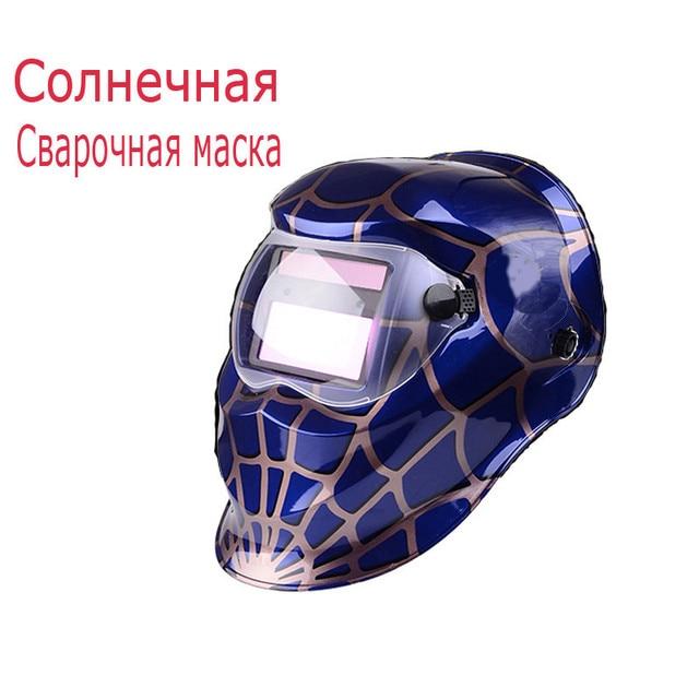 New Spiderman Solar Auto Darkening Welding Helmets Electric Hood Mask Tig Mig Arc Face Shields Distributor