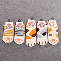5 Pairs Lot Girls Cute Cartoon Ankle Socks Lovely Cat Paw Print Striped Short Socks