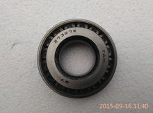 FS254 Lenar 254 II 274II tractor parts, the bearing, part number: 27307E