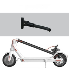 High quality Foot Support Scooter Side 8.5 Inch Spare For Xiaomi Mijia M365 Electric Parts