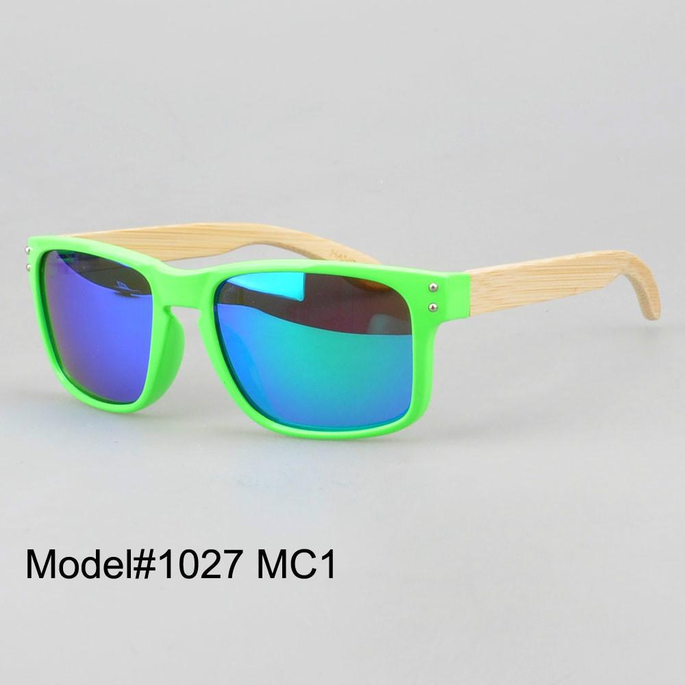 1207-MC1