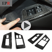 Car styling Carbon Fiber Window Switch Control Panel RHD Fit For Nissan R35 GTR
