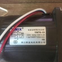 YN70 yn70-20 3 линии Постоянная скорость linix двигателя yn70-15 новый оригинальный yn70-25 Напряжение 220 В