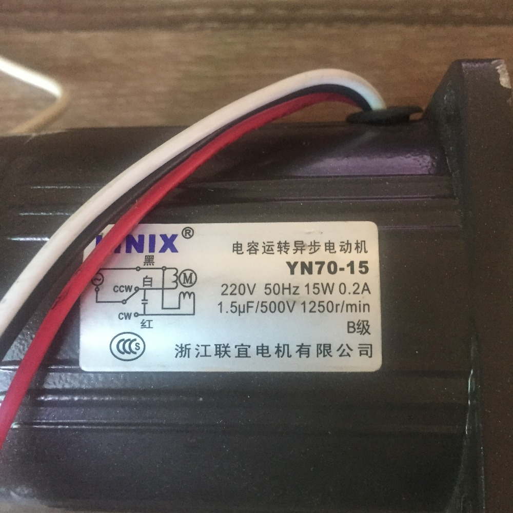 цена на YN70 yn70-20 3 lines Constant speed LINIX motor yn70-15 new original yn70-25 Voltage 220v