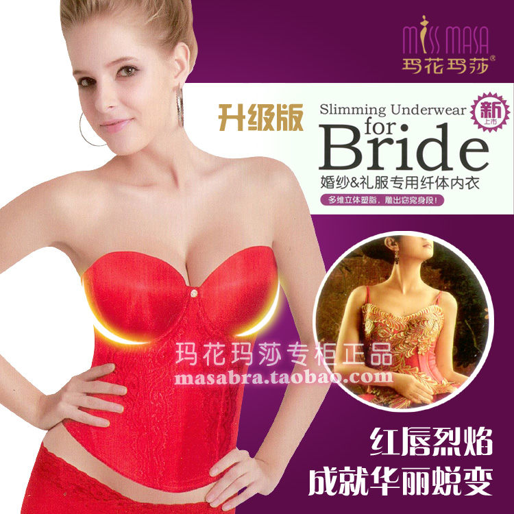 Spend martha no shoulder tape bra red wedding dress for Underwear under wedding dress