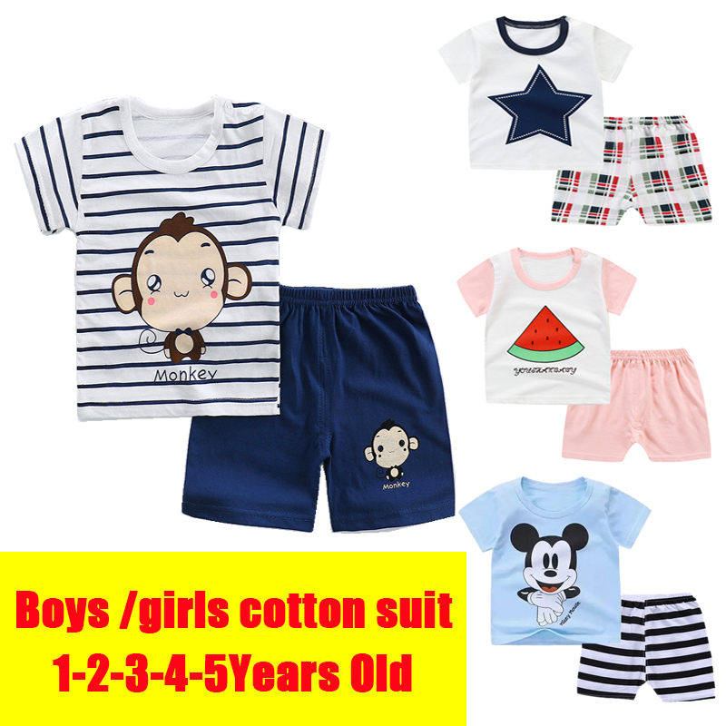 2a97e5fb9d4 2 3 4 5 6 7 8 Χρόνια Αγόρια / Κορίτσια Στολές Νέα Καλοκαιρινά Αγόρια ...