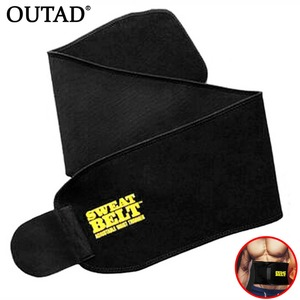 OUTAD Elastic Unsex Body Shape