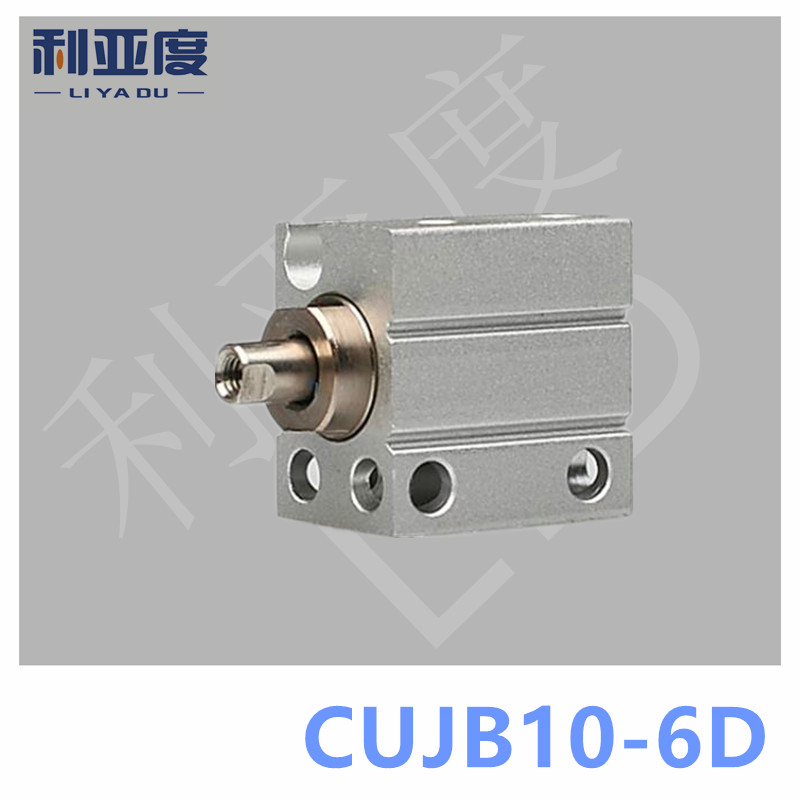 5PCS/LOT SMC type CUJB10-6D Small free mounting cylinder  CUJB10*6D5PCS/LOT SMC type CUJB10-6D Small free mounting cylinder  CUJB10*6D