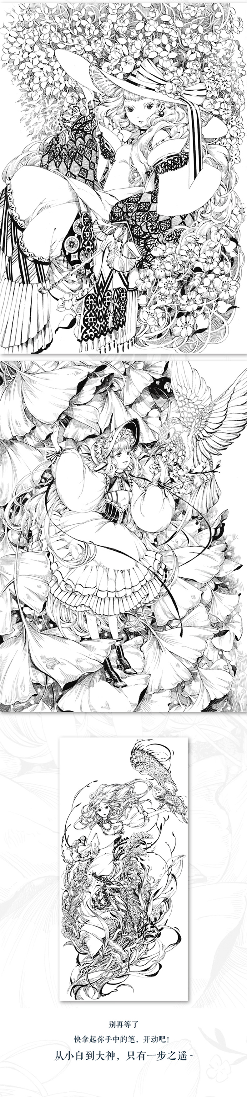 de arte pintados à mão-de cor chumbo tutorial livro