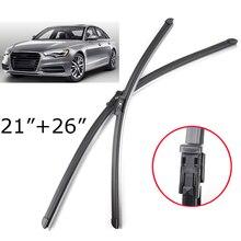 """Misima 2""""+ 21"""" щетки стеклоочистителя ветрового стекла для Audi A6 C7 передние стеклоочиститель 2012 2013 Bracketless"""