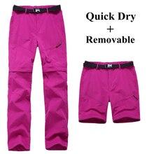 2016 Mujeres Pantalones Desmontables de Secado rápido Pantalones de Senderismo de Primavera y Verano Marca Sport Pantalones Femeninos Al Aire Libre Pesca Senderismo Pantalón RW055