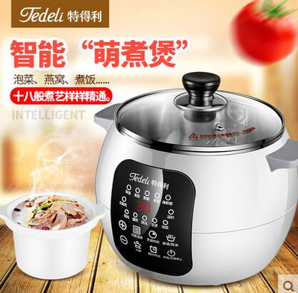 TBL-002 stainless steel electric cooker stew white porcelain mini rice cookers electric slow cooker porridge reservation rice cookers accessories steam vent valve group