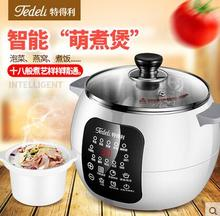 TBL-002 stainless steel electric cooker stew white porcelain mini rice cookers electric slow cooker porridge reservation