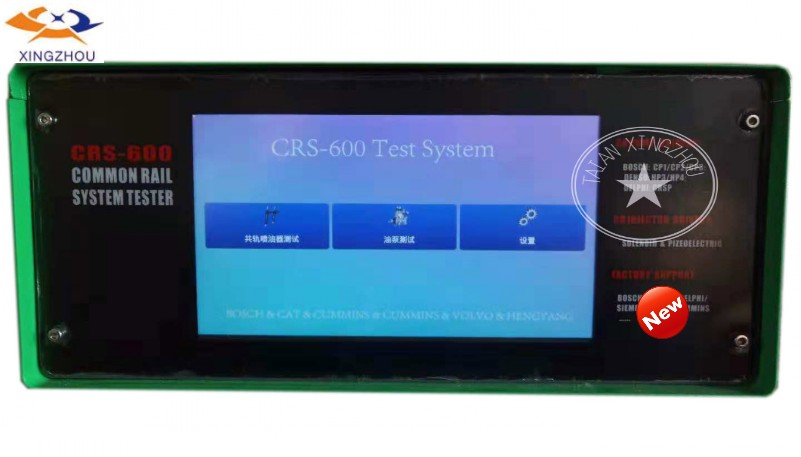 Enthusiastic 2019 New Version Crs600 Diesel Fuel Injection Common Rail Injector And Pump Tester Simulator For Bosch Denso Delphi Siemens Car Repair Tools