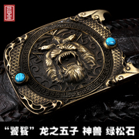 Belt Male Crocodile Leather Turquoise Brass Smooth Buckle 3d Carving Belt