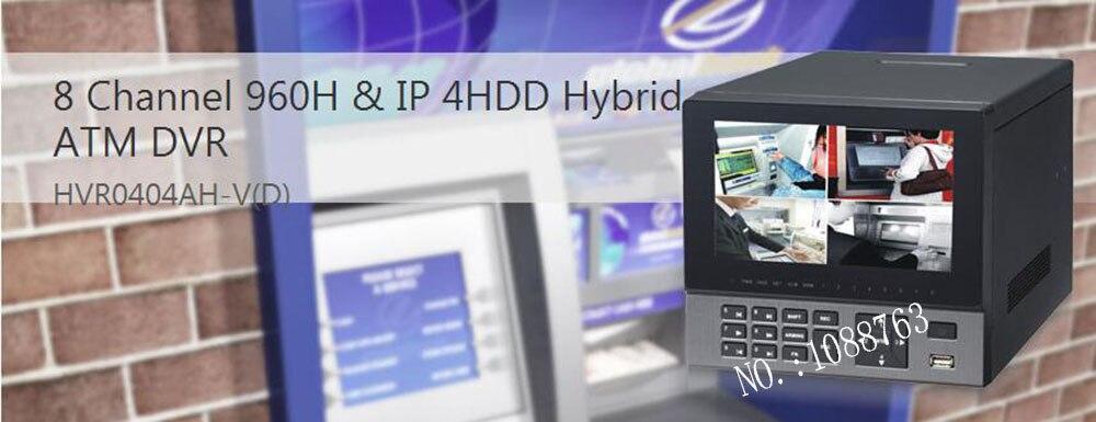 Original DAHUA English Version 8CH 960H & IP 4HDD Hybrid ATM DVR Digital Video Recorder Without Logo HVR0404AH-VD