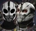 Nueva Novedad Ghost Skull Balaclava Hood Ski Motocicleta Traje Cosplay Paintball Al Aire Libre Airsoft Caza Tactical Mascarilla facial
