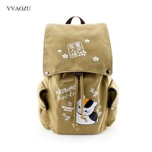 Image 2 - Totoro Leinwand Rucksack Reise Schul Schwert Art Online Angriff auf Titan Große Rucksack Schulter Schule Tasche Mochila Escolar