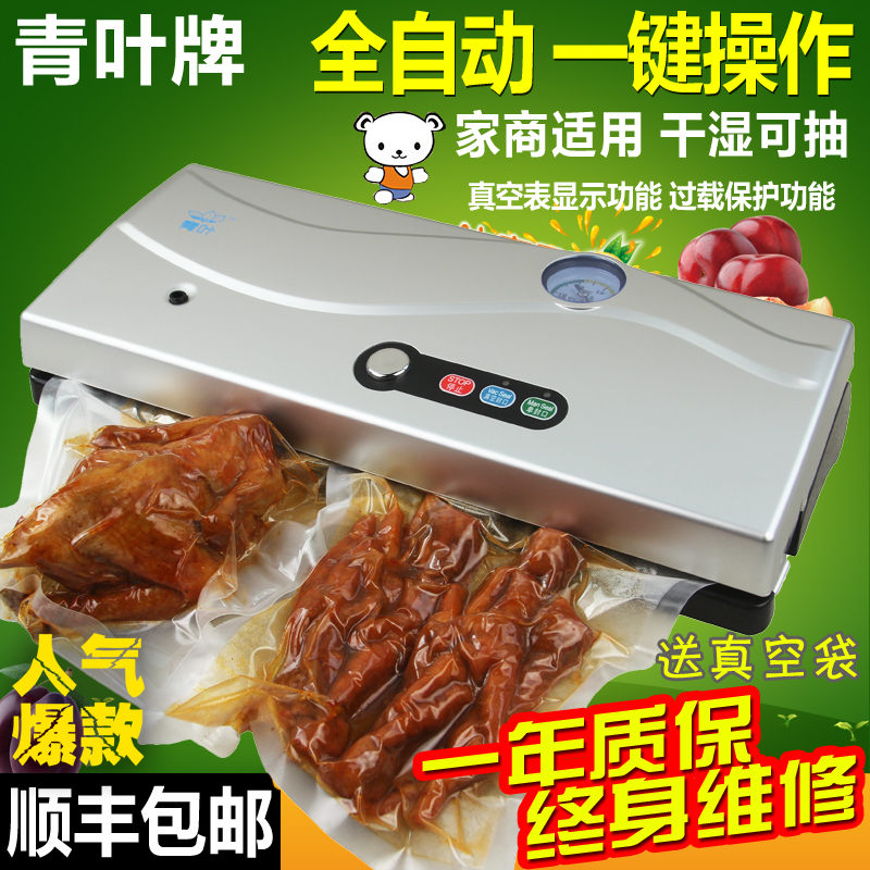 Fast Shipping 220V Household Food Vacuum Sealer Packaging Machine Film Sealer Vacuum Packer Including 20Pcs Bags Free shipping zonesun free express shipping household vacuum food packaging machine plastic film sealer plastic packaing machine