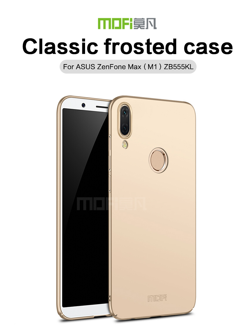 MOFi For ASUS Zenfone Max M1 ZB555KL Back Cover Case PC Hard Cases For Zenfone Max M1 ZB555KL Fundas Case Phone Shell in Half wrapped Cases from Cellphones Telecommunications