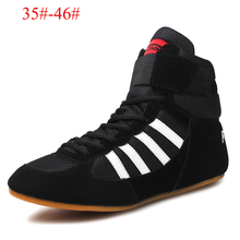 and women boxing shoes Rubber outsole
