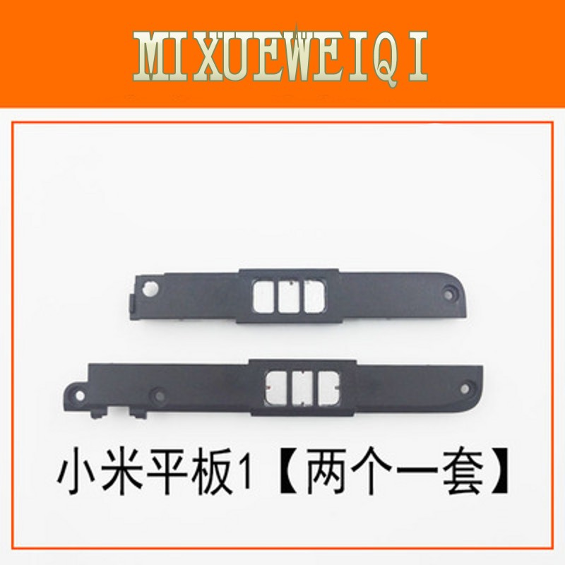 MIXUEWEIQI Original Loudspeaker Flex Cable A Set Of For