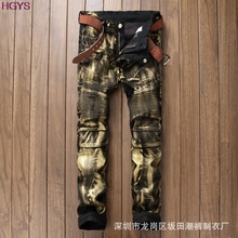 BOU 2017 in Europe and the paint jeans tide male feet of cultivate one's morality pants locomotive paint stretch pants