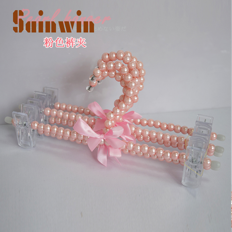 Sainwin 5pcs / lot 32cm Hangers For Clothes Pearl Plastic Hangers Folder Mote Klær Rack Pant Bra Hanger