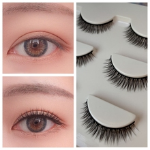 On Natural Black Stem Crossing Office Workers Face Without Makeup Light Nude Look 3d Three-dimensional False Eyelashes Student