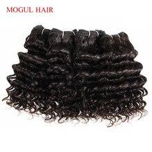 MOGUL волосы 4 пучка бразильские глубокая волна натуральный черный цвет 50 г/шт. темно-коричневый не Реми человеческие волосы короткий Боб Стиль