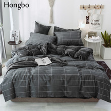 Hongbo Bedding Set Grid Pattern Family Set Include Bed Sheet Duvet Cover Pillowcase Boy Room Decoration Bedspread allover grid print sheet set
