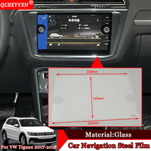 QCBXYYXH Car Styling GPS Navigation Screen Steel Protective Film Control of LCD Screen Stickers For Volkswagen Tiguan 2017 2018