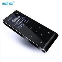 Сенсорный ключ bluetooth Hi-Fi MP3 музыкальный плеер Встроенный динамик 8 ГБ небьющиеся царапинам Регистраторы электронная книга видео плеер