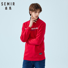SEMIR Men Print Sweatshirt Soft Cotton Men Graphic Pullover Sweatshirt with Dropped Shoulder Sport Sweatshirt Fashion Style dropped shoulder zip embellished sweater with choker