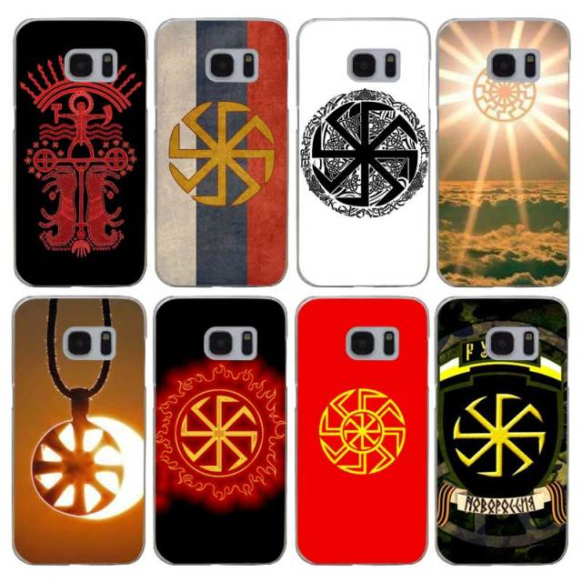 G265 Slavic Symbol Kolovrat Transparent Hard Pc Case Cover For