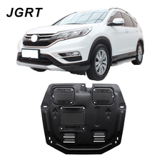 2015-2016 Car styling For Honda CRV plastic steel engine guard For CR-V 15-16 Engine skid plate fender 1pc