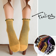 New Fashion Color Ruffles Cotton Women Socks Latest Design Retro Sweet Princess Autumn Vintage Contrasted