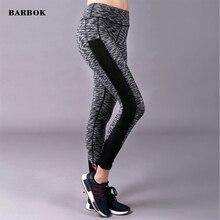 WOSAWE для женщин сетки шаблон леггинсы для тренажерного зала фитнеса тренировок тонкий леггинсы брюки для йоги девочек спортивные Леггинсы