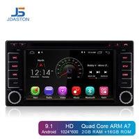 JDASTON Android 9.1 Car DVD Player For Subaru Forester Impreza 2008 2013 2 Din Car Radio Multimedia Stereo WIFI 2GB RAM RDS USB