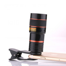 8×18 Zoom Mobile Phone Monocular Telescope Camera Lens Mini Universal Optical Clip Telephoto Black for Phone Accessories