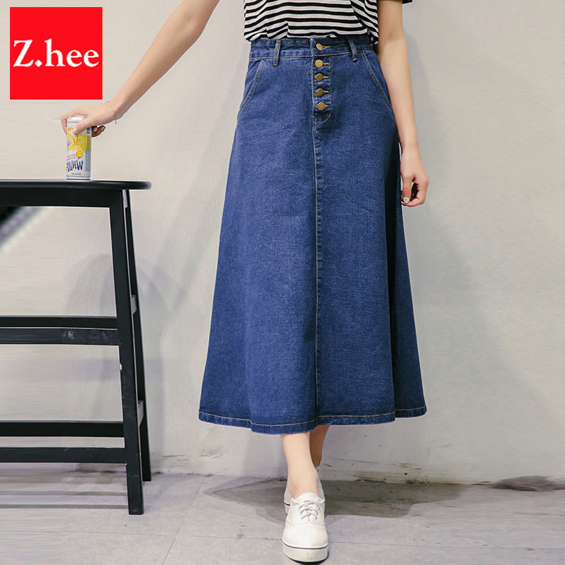 Aliexpress.com : Buy High Waist A Line long Denim Skirts Women ...
