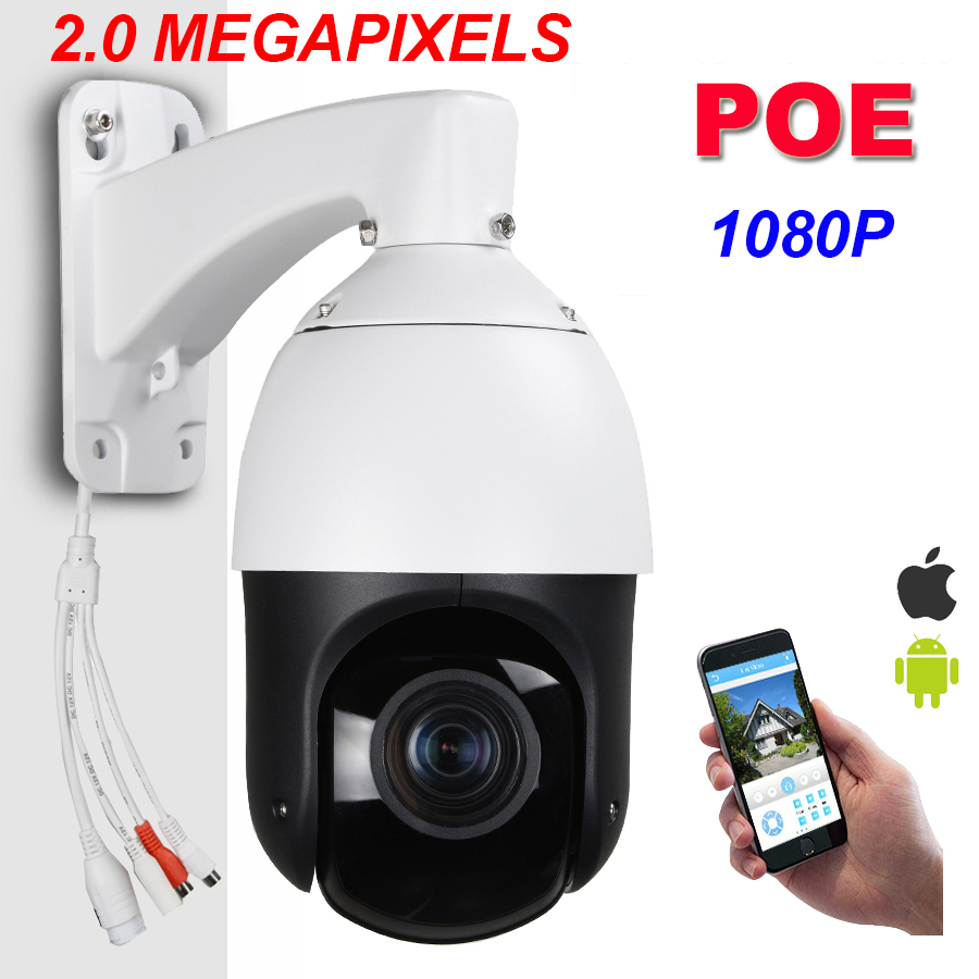 CCTV Outdoor Security 2.0MP POE 1080P Network High Speed PTZ IP Camera 20X ZOOM IR 100M Onvif Motion Detection P2P Mobile View
