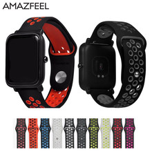 15 Colors Silicone Amazfit Bip Strap Watchband for Xiaomi Huami Amazfit Band Bracelet Huami Amazfit Bip Bit Wrist Strap 20mm(China)