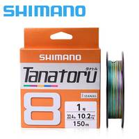SHIMANO Original fishing line Tanatoru Colors 8 Strands 100% PE 14.5LB 67.8LB Made in Japan Braided Fishing Lines 150M/200M/300M
