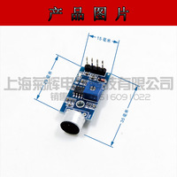 Módulo de decibel sensor de voz eletrônico bloco de construção microfone módulo de voz interruptor ativado por voz