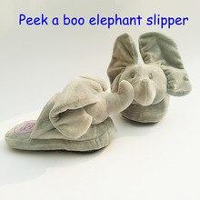 Новый Peek A Boo слон тапочки в форме слонят и мягкие Животные слон домашние тапочки в best подарок для любимого человека