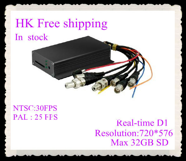 HK Freeshipping  BUS/taxi MOBILE DVR RECORDER,MINI portable DVR,maX 32GB SD card,UP to D1 Real-time recording ,PAL / NTSC