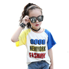 Summer Girls Clothes Short-sleeved T-shirt Cotton Letter Printing Fashion Do Old 2019 Hot Sale 4-13 Y Children Quality Clothing summer girl clothes new strap dress rose print children s wear vestidos baby 4 11 y children quality clothing 2019 hot sale